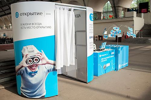 аренда фотобудки москва