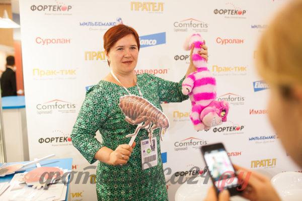 Национальная ветеринарная конференция и выставка Россия 2015