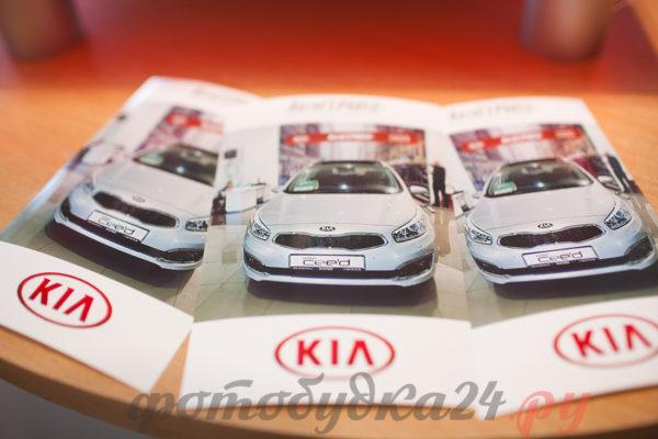 Старт продаж нового Kia Ceed