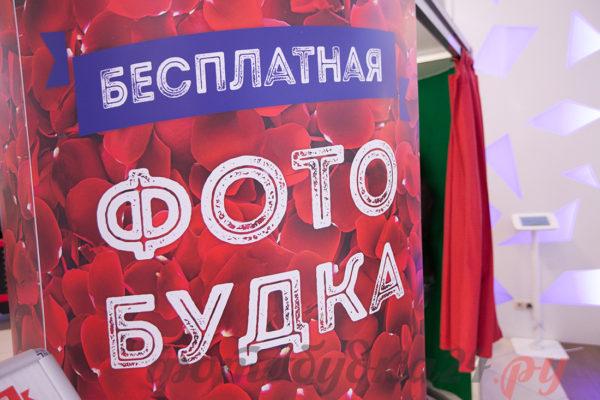 Месяц промо-акций в ТЦ Весна