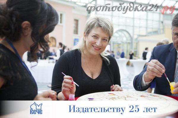 Фотостудия на Дне Рождения Издательства в Пушкинском Музее