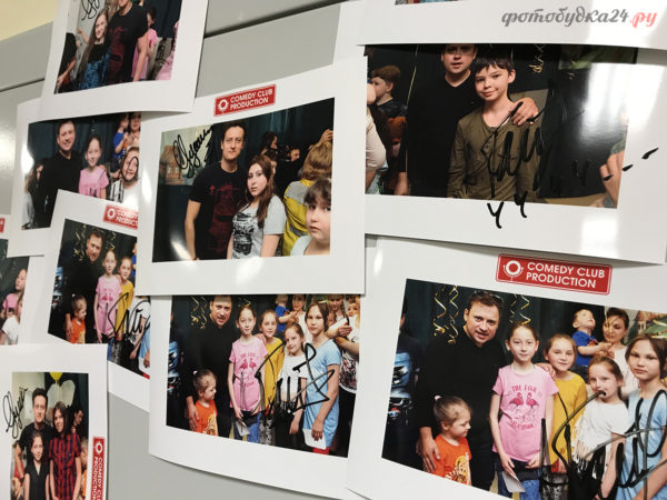 Выездная фотостудия вместе со звездами сериала «Универ» на Дне защиты детей