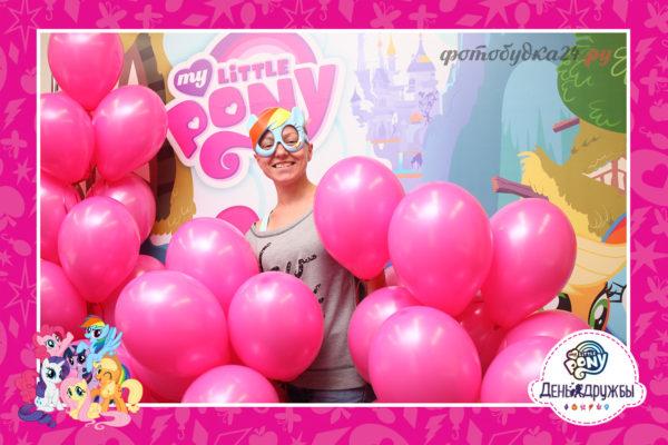 Выездная фотостудия на празднике My little Pony