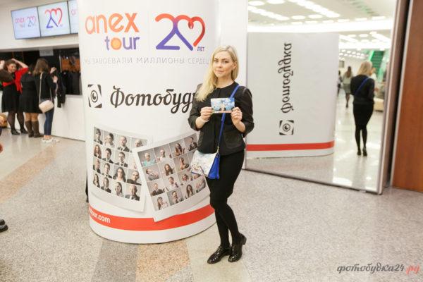 Фотобудка на 25-ие «Anex tour»