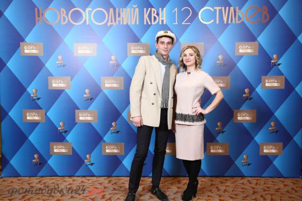 Выездная фотостудия на Новогоднем корпоративе СОГАЗ