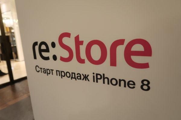 Фотостойка на презентация iPhone 8 в магазине Re:store