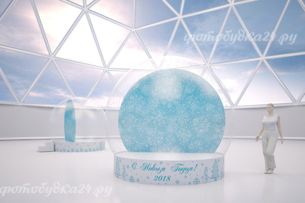 Снежный чудо-шар