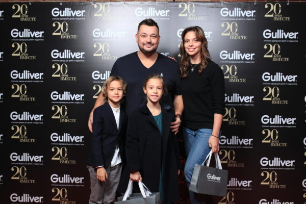20 лет компании GulIiver